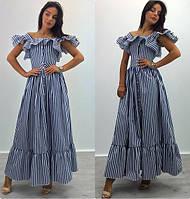 Очень красивое платье(21402)