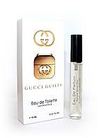 Женский мини-парфюм с ферoмoнами  Gucci Guilty (Гуччи Гилти),10 мл