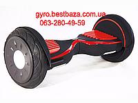 Гироскутер Smart Balance 10.5