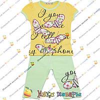 Летний костюм с бриджами Желтого цвета для девочки от 1 до 5 лет (4095-2)