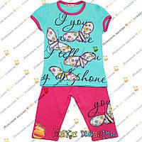 Летний костюм с бриджами и Бирюзовой футболкой для девочки от 1 до 5 лет (4095-3)