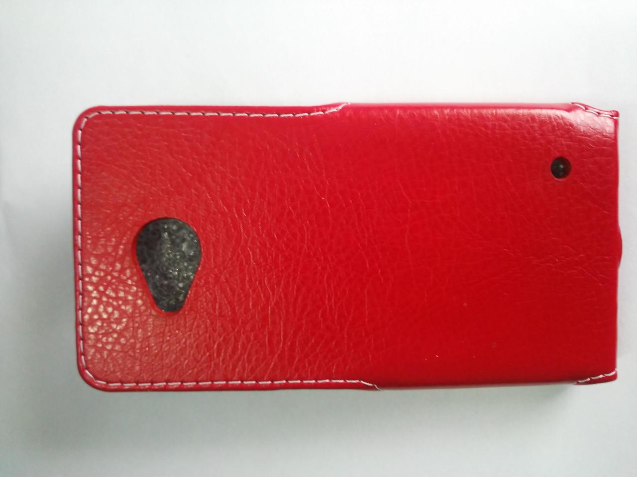Чохол фліп Nokia 640