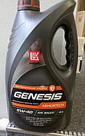 Масло Лукойл  Genesis  Armortech 5W40  4л  синтетическое