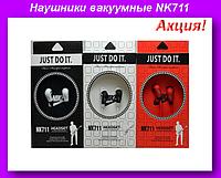 Наушники вакуумные NK711!Акция