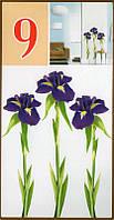 Наклейки декор Ирисы синего цвета размер 50 х 70 см