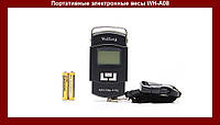 Портативные электронные весы 50 кг / 10 г WH-A08!Акция