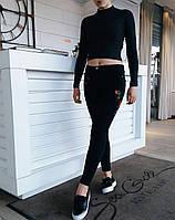 Джинсы Karol американка с вышивкой 512378 женские