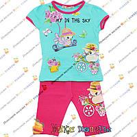 Детский костюм с бриджами и бирюзовая футболкой для девочки от 1 до 5 лет (4096-4)