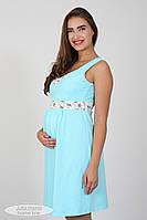 Ночная сорочка для беременных и кормящих Sela, голубая 44р., фото 1
