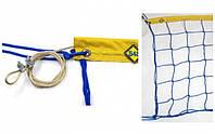 Сетка для волейбола Эконом15 с тросом