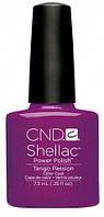 CND Shellac Tango Passion (глубокий, ярко - фиолетовый цвет с шиммером) 7,3 мл.