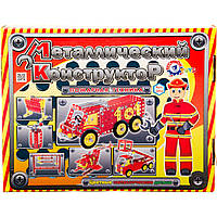 Конструктор металлический цветной Пожарная техника