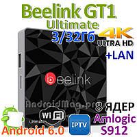 Андроид ТВ приставка Beelink GT1 Ultimate Amlogic S912 3GB/32GB