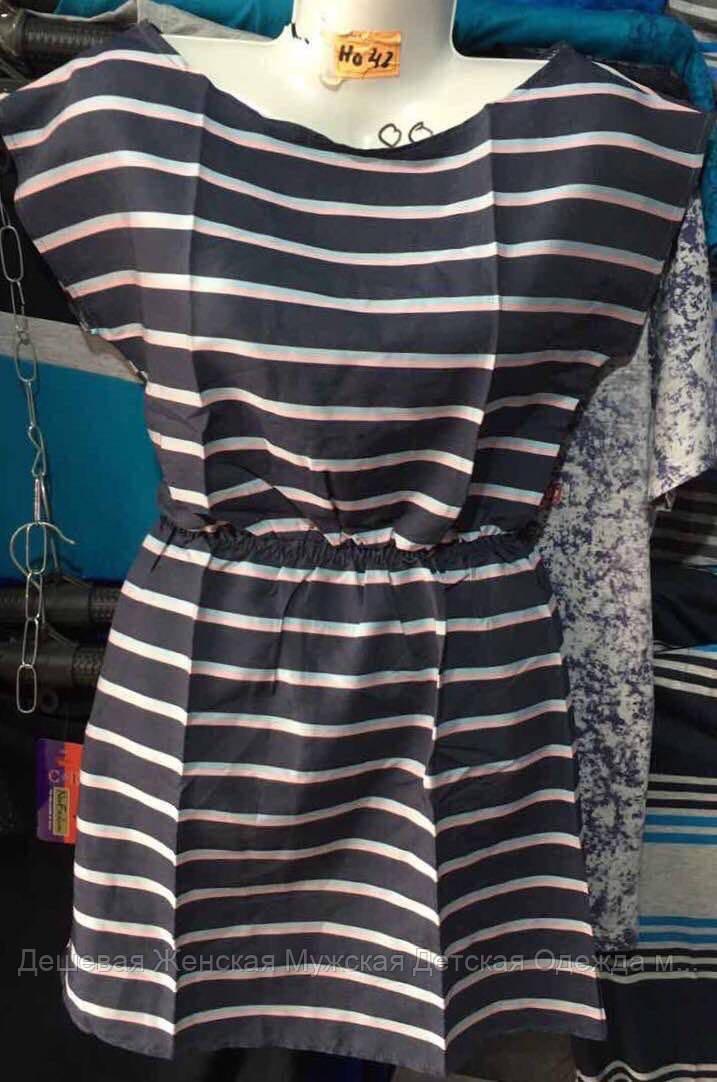 Женское платье оптом