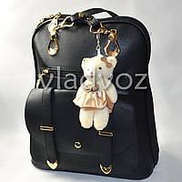 Городской женский модный стильный рюкзак сумка чёрный с мишкой