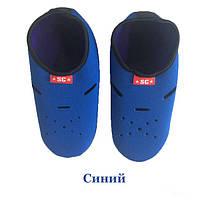 Универсальные неопреновые тапки для дома, офиса, тренировок SC Room Shoes