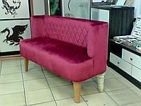 """Диван для офиса и дома """"Глория"""". Мягкая мебель от производителя."""