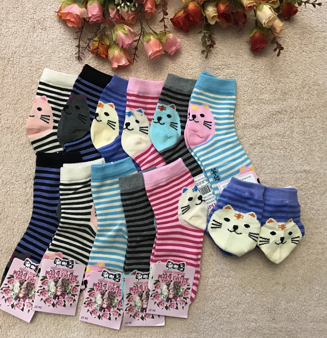 Подростковые носки стрейчевые