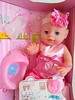 Пупс Baby born Бейби борн (5 аксессуаров, пьет, ходит на горшок), Беби борн, Бэби борн (Doll)