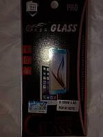 Защитное стекло 2.5D на Meizu M1 Note