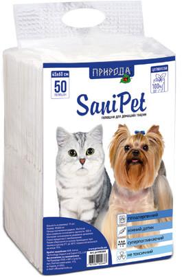 Пеленки ТМ ПРИРОДА для собак и котов 60*45см (50 шт)
