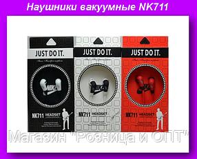 Наушники вакуумные NK711, фото 2