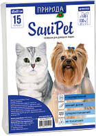 Пеленки ТМ ПРИРОДА для собак и котов 60*60см (15шт)
