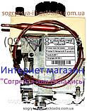 Клапан 307 термобаллон 40-90 гр.(б.ф.у, Кит) підлогових котлів 7-20 кВт, арт. TGV307, к. з. 0690/3, фото 2