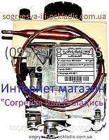 Клапан 307 в сборе 40 90 град.(без фир.уп, Китай) котлов газовыхот 7 до 20 кВт, к.с.1190