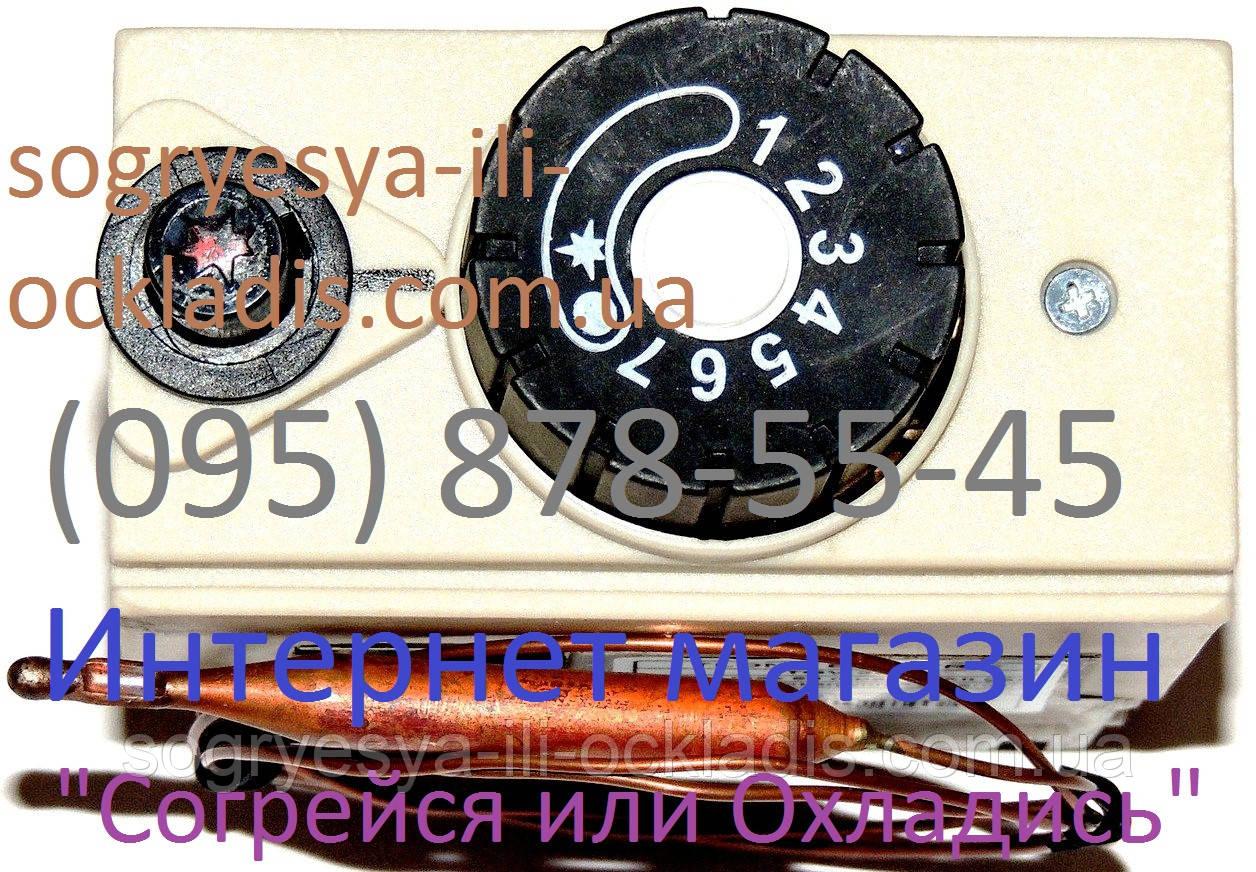 Клапан 307 термобаллон 40-90 гр.(б.ф.у, Кит) підлогових котлів 7-20 кВт, арт. TGV307, к. з. 0690/3