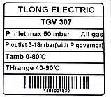 Клапан 307 термобаллон 40-90 гр.(б.ф.у, Кит) підлогових котлів 7-20 кВт, арт. TGV307, к. з. 0690/3, фото 3