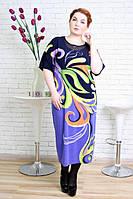 Трикотажное батальное платье РАКЕЛЬ  60-66 размеры
