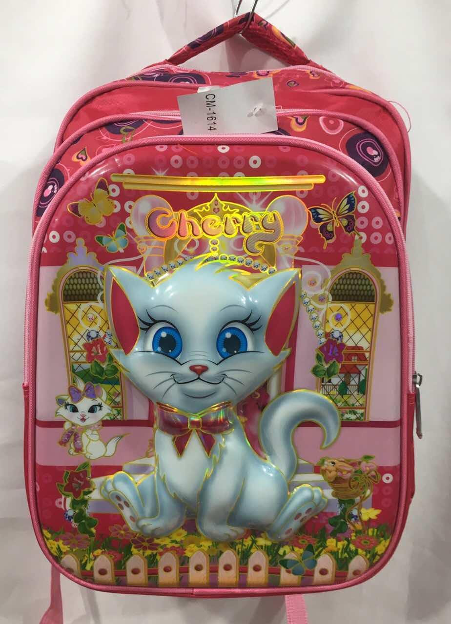Рюкзак для девочки с ортопедической спинкой (43х33)