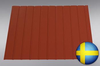 Металопрофіль Т-8 (Sweden, 0.5mm)