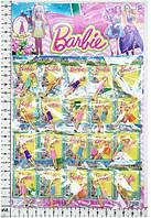 "Кукла маленькая ""BARBIE "", с аксессуарами,  BB1501"