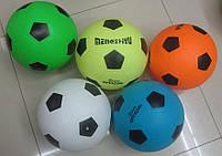 "Мяч резиновый футбол 9"", 200 грамм, 5 цветов, М1717"