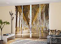 """Японські фотошторы """"Версаль"""" 2,40*2,40 (4 панелі на 60см)"""