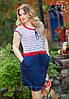 Платье бат4 (батал) ГЛ