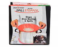 Крышка невыкипайка силиконовая Spill Stopper