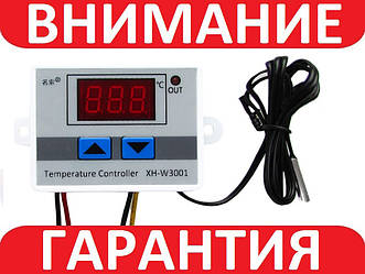 Терморегулятор W3001 12В для инкубатора