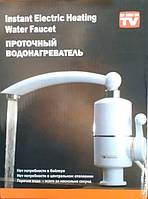 Проточный водонагреватель в виде крана Delimano Электричесикй