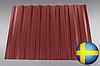 Металопрофіль - Т-20 (Sweden, 0.5mm)