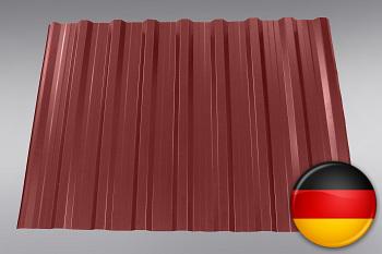 Металопрофіль - Т-20 (Germany, 0.5mm)