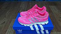 Женские повседневные кроссовки Adidas розовые