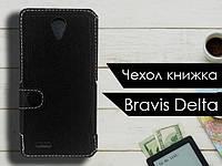 Чехол книжка для Bravis Delta