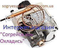 Клапан газовый 630 EUROSIT (пр-во Италия), артикул 0.630.068, код сайта 0125