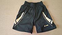 Спортивные шорты JAKO с сетчатыми трусами (9-10лет)