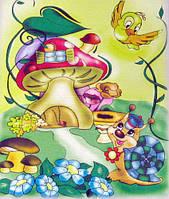 Картина по номерам 7111 Волшебный домик (25 х 30 см) Идейка