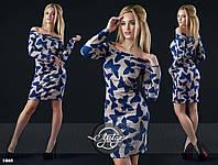 Трикотажное соблазнительное платье с открытыми плечами, без бретелей, принт бабочек