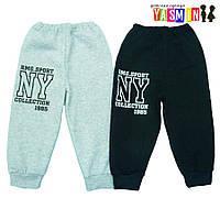 """Детские спортивные штаны """"New York"""""""